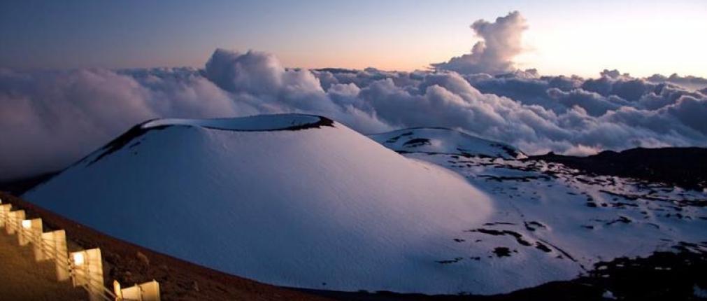 вулкан Мауна Кеа