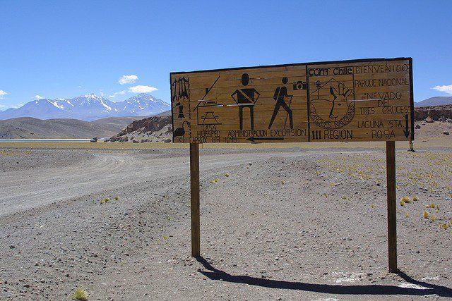 Охос-дель-Саладо где находится