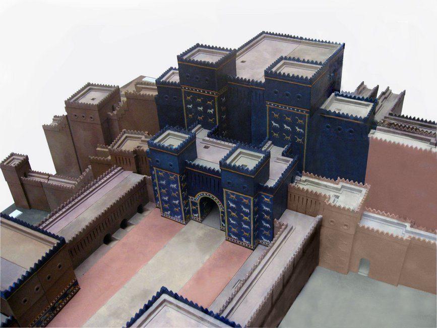 ворота Иштар в Вавилоне
