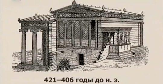 Эрехтейон - Афинский акрополь