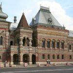 Красивые архитектурные объекты Москвы