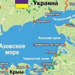 Где отдохнуть на Азовском море?