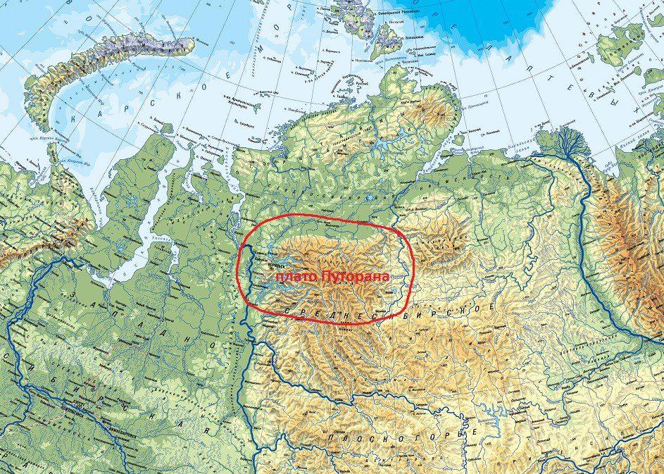 плато Путорана на карте России