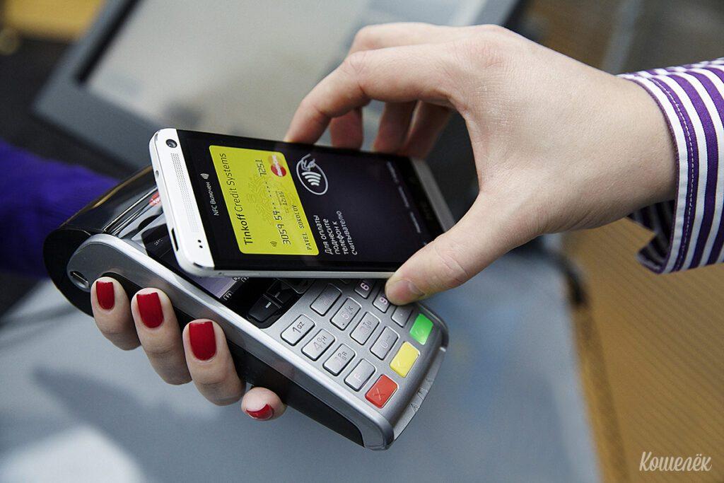 Как оплачивать телефоном вместо карты Cбербанка